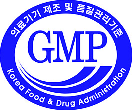 GMP认证标识
