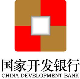 國家開發銀行logo