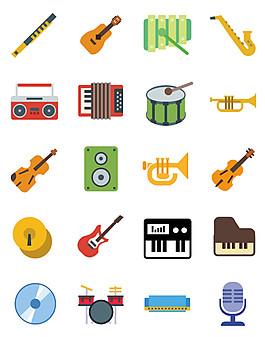 20個樂器圖標打包下載