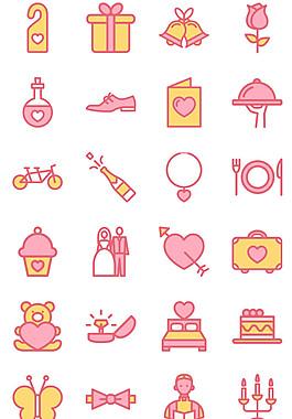 25个婚礼粉色系图标素材