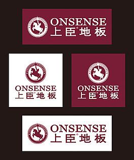 上臣地板logo