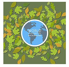 世界环境日绿色树叶矢量