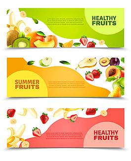 卡通水果橫幅背景圖片