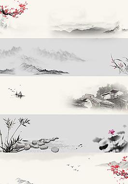 4款中国风海报背景
