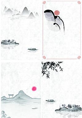 4款中国风山水海报背景