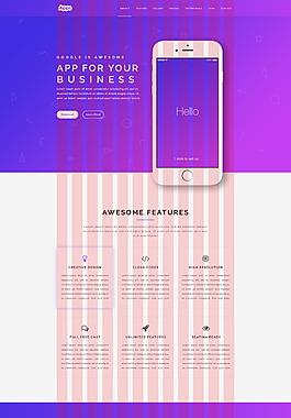 手機APP專題介紹頁面設計
