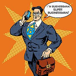 打電話的超人男子