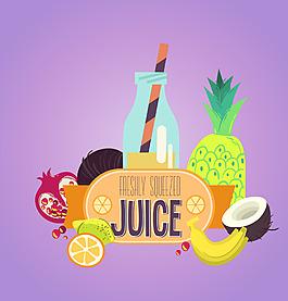 水果和果汁