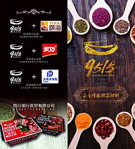 美食宣傳冊正頁