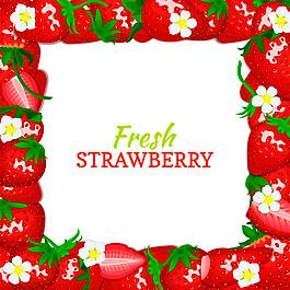 卡通草莓背景邊框圖片