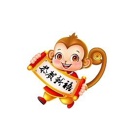 卡通猴子新年元素