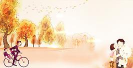 父亲节暖黄色秋天气象背景