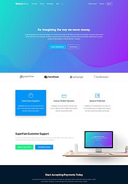 网页UI首页设计
