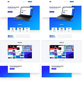 简约网页UI首页设计