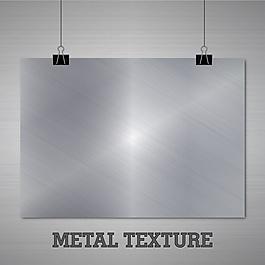 金属质感的背景