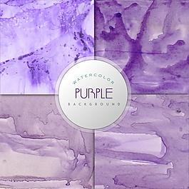 紫色水彩背景集