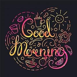 背景:早上好