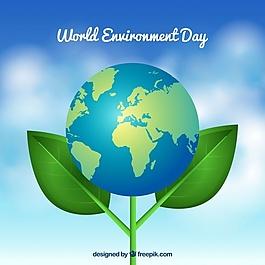 地球背景日世界环境日