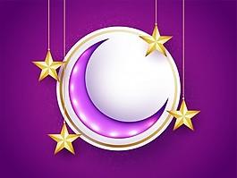 新月形新月形图案,挂有金色的星星,供穆斯林社区节日庆典使用,可作为贴纸、标签或标签设计。