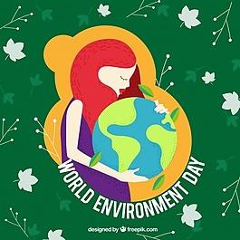 环境日背景与女性拥抱世界