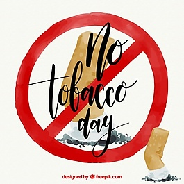禁止吸烟基金