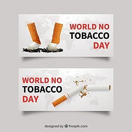 香烟的横幅