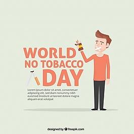反吸烟日背景与性格