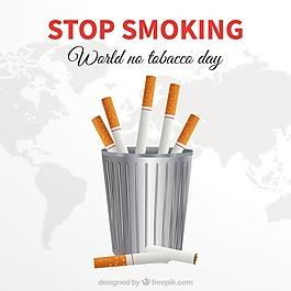 反吸烟日背景