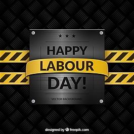 金屬勞工日背景