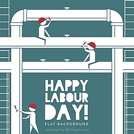 劳动节与管道和工人