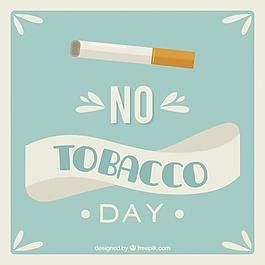 蓝色背景香烟不吸烟日