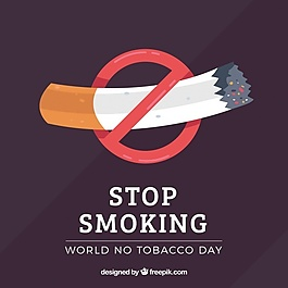 香烟和禁止标志的背景