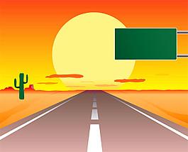 卡通公路夕阳风景图片