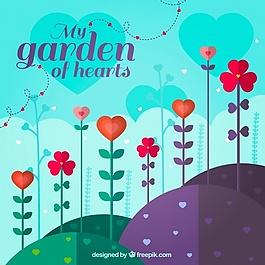 花園背景與平面設計的心