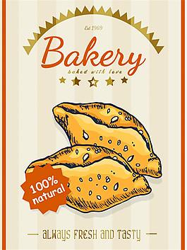 面包海報圖片
