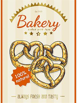 面包圈美食海報圖片