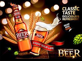 啤酒海報設計圖片