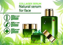 绿叶化妆品海报图片
