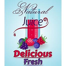 天然果汁背景設計