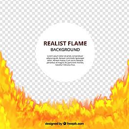 火焰背景模板