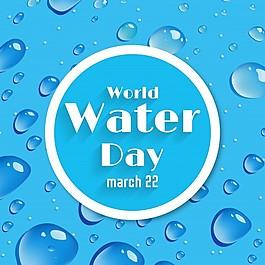 蓝色背景与泡泡,世界水日
