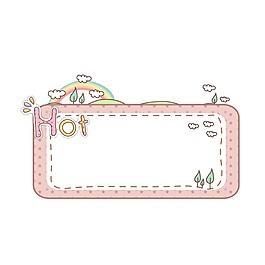 手繪樹枝花紋粉色邊框元素
