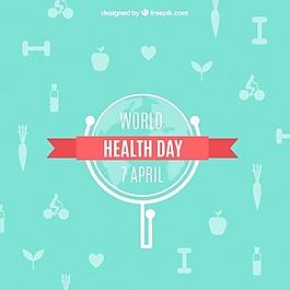 世界衛生日背景與元素
