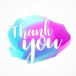水彩畫與謝謝你的文字