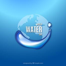 蓝色水世界日背景与水滴