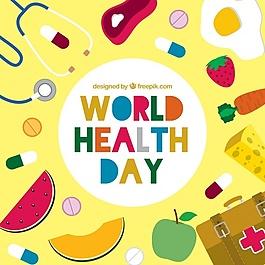 世界衛生日糧食基金