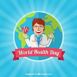 世界衛生日背景與醫生