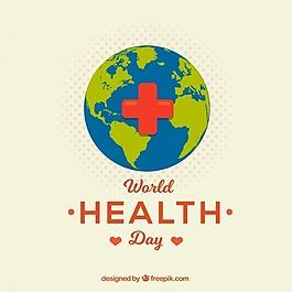 健康日背景与世界