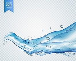 透明背景下波浪式的水