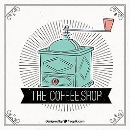 咖啡磨的復古背景